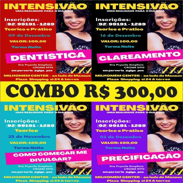COMBO 300